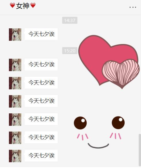 rose_meitu